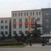 石家庄长城中等专业学校