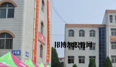 石家庄华医医学中等专业学校网站网址