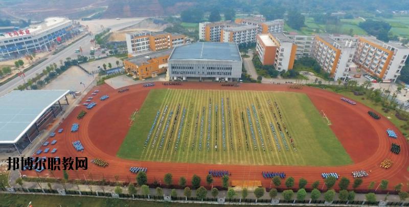 四川犍为职业高级中学2020年招生简章