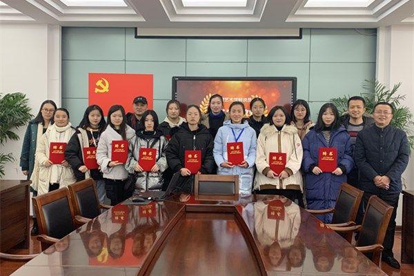 江苏南通中等专业学校2020年报名条件、招生要求、招生对象