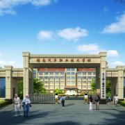 赣县汽车职业技术学校