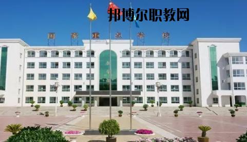 庄浪职业教育中心网站网址