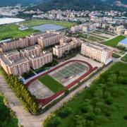 中山工贸技工学校