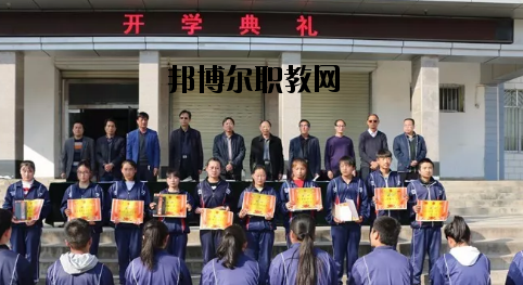 灵台职教中心2020年招生录取分数线