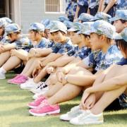 淮南女子职业学校