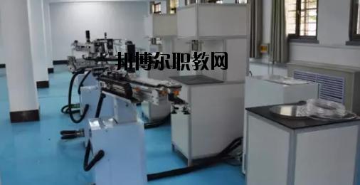 靖远职业教育中心网站网址