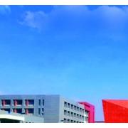 甘肃化工技工学校