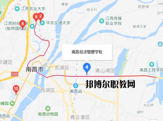 南昌经济管理学校地址在哪里