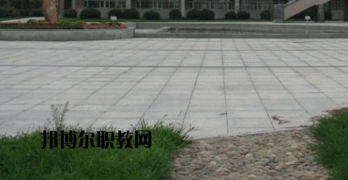 石家庄新华中等专业学校怎么样、好不好
