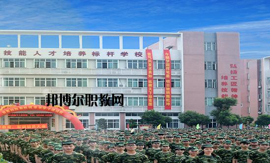 广东环保技工学校2020年招生办联系电话