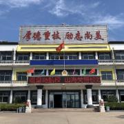 秦皇岛东方航空服务中等专业学校