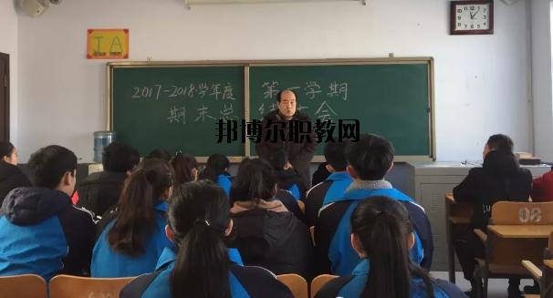 邢台交安中等职业技术学校