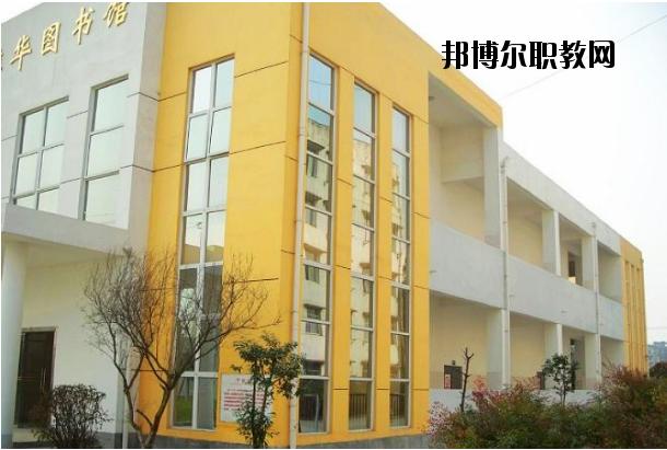 四川广汉职业中专学校2020年有哪些专业