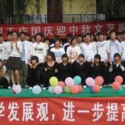 郑州理工中等专业学校