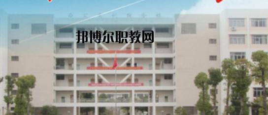 柳州鹿寨职业教育中心2020年招生简章