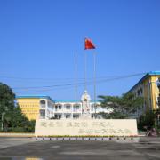 郑州外资企业管理中等专业学校