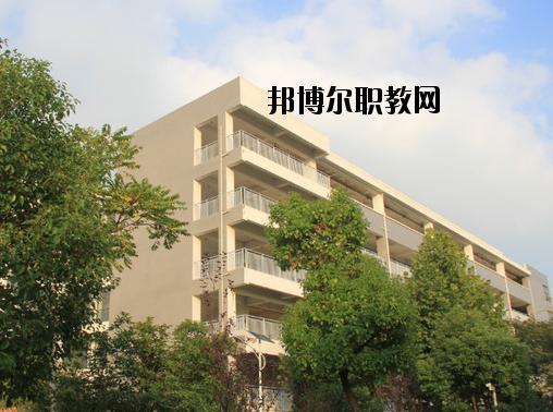 芜湖师范学校2020年招生简章