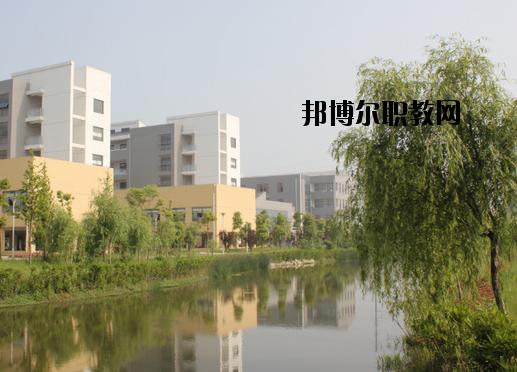芜湖师范学校2020年报名条件、招生要求、招生对象