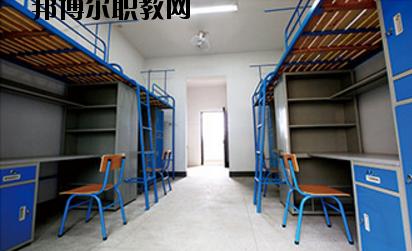 芜湖师范学校2020年宿舍条件