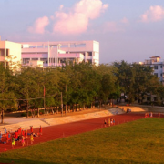 平南中等职业技术学校