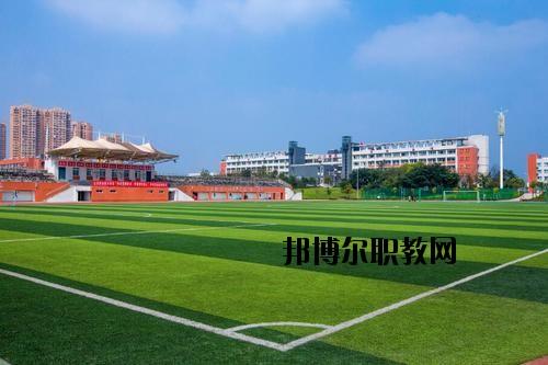 川南职业技术学校网站网址