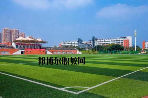 川南职业技术学校怎么样、好不好