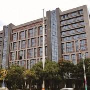浙江机电技师学院