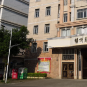 梧州服装职业技术学校