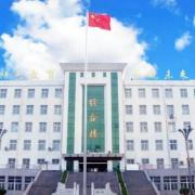 襄城职业技术教育中心