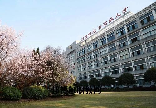 浙江机电技师学院网址网站