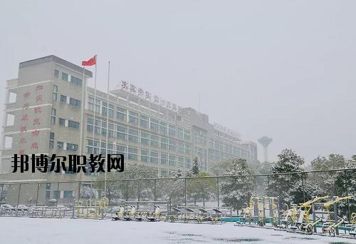浙江机电技师学院怎么样、好不好