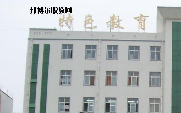 襄城职业技术教育中心2020年招生办联系电话