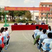 阜阳科学技术学校