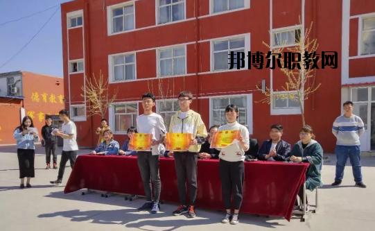 石家庄明泽职业中专学校