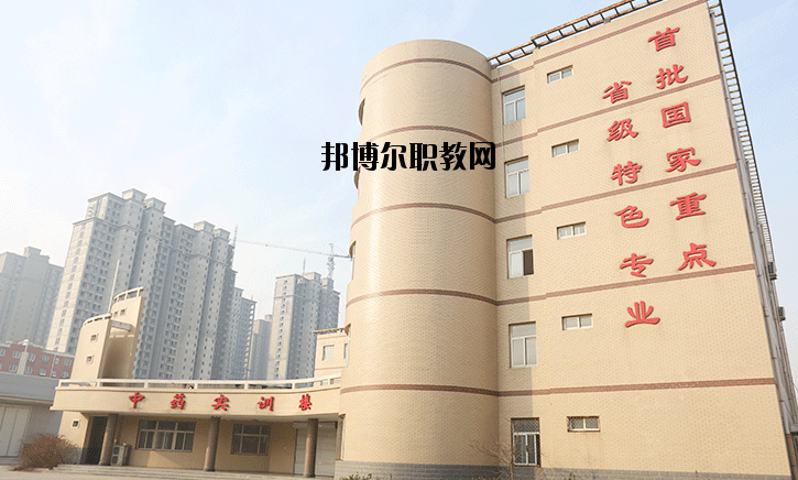安国职业技术教育中心