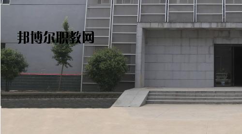 许昌职业技术学院附属中专2020年招生办联系电话