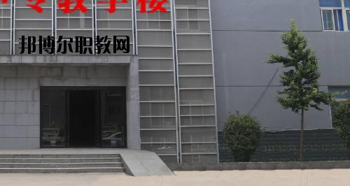 许昌职业技术学院附属中专地址在哪里