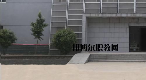 许昌职业技术学院附属中专怎么样、好不好