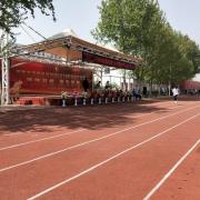 河南洛阳经济学校