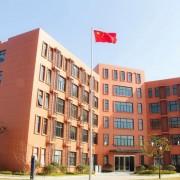 宁波东坤职业高级中学