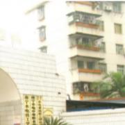 南宁水电技工学校