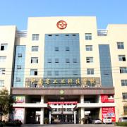 河南工业科技学校