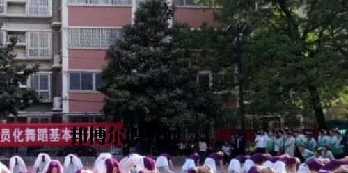 河南幼儿师范学校怎么样、好不好