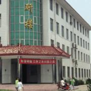 南阳宛北中等专业学校