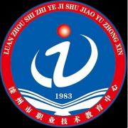 滦州职业技术教育中心