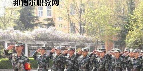 郑州国防科技学校网站网址