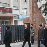 郑州电缆技工学校