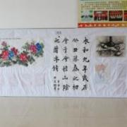 桂东卫生学校