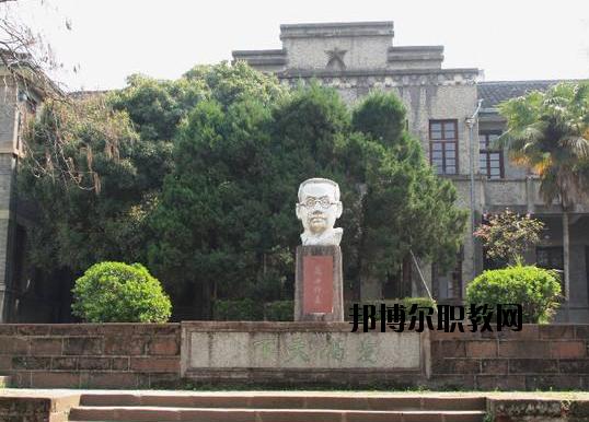 徽州师范学校2020年招生简章