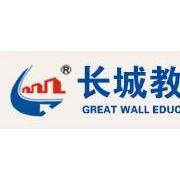 洛阳长城中等专业学校